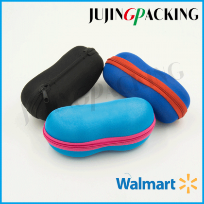 Peanut Shape PU Zipper Sunglass case